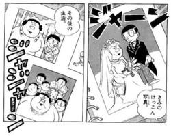 nobita-jaiko2